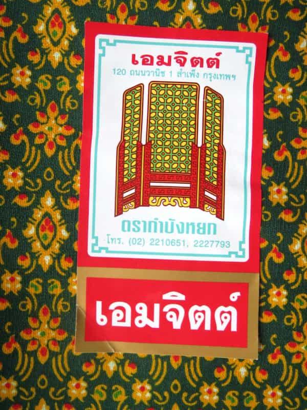 batik coton losanges vert jaune 160x108 (1)